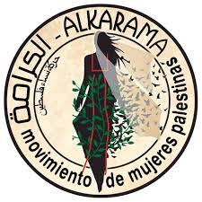 NP. Colectivos pro palestinos se manifestarán el 01 de julio en Madrid