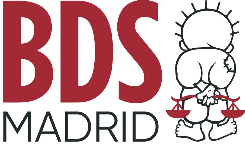 Comunicado de BDS Madrid contra la anexión